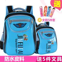 韩版儿童书包小学生男女1-3-4-6年级减负PU亮皮防泼水护脊双肩包