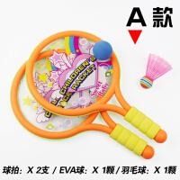 幼儿园礼品宝宝专用塑料羽毛球小号乒乓球网球拍儿童球拍游戏玩具