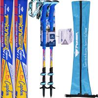 登山杖款碳素碳纤维超轻户外手杖拐杖 宝蓝色一对