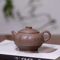 宜兴紫砂茶壶【巨轮】研究员级高级工艺美术师汤老师制作 青段