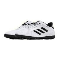 adidas阿迪达斯男子足球鞋2018新款COPA TANGOTF碎钉运动鞋CP8974