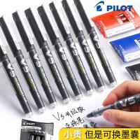 Pilot百乐V5升级版直液式走珠笔BXC-V5黑色0.5针管中性笔V7可换墨胆墨囊笔囊签字日本直液笔笔芯