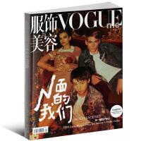 VOGUE服饰与美容杂志2017年10月王俊凯三人封面 N面的我们非一般的少年们 秋冬时尚服饰类期刊