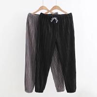 大码女装秋装新款长裤胖mm粗腿显瘦条纹哈伦裤藏肉休闲裤萝卜裤
