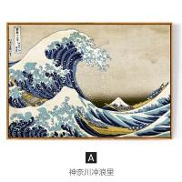 幻彩浮世绘 葛饰北斋餐厅日式装饰画神奈川冲浪里富士山海浪挂画