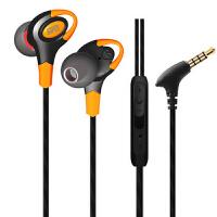 【包邮】运动耳机 运动有线耳机 跑步耳机 入耳式运动耳机 电脑手机mp3通用耳机 挂耳式跑步耳机 耳塞 带麦 华为 小