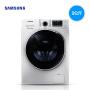 三星(SAMSUNG) WD90K5410OS/SC 9公斤滚筒洗衣机 洗干一体智能变频