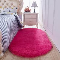 地毯卧室满铺客厅床边地毯榻榻米垫子少女房间公主粉色可爱地垫j 玫红色 椭圆