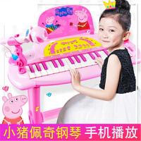 【支持礼品卡】儿童电子琴 3-6岁1女孩女童宝宝初学者佩琪小钢琴玩具 小猪佩奇婴幼儿童电子琴 j2m