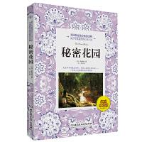 外国儿童小说中英文对照版 秘密花园 英汉双语新华书店小说 文学励志心理学读物 外国情感小说文艺图书 外国文学
