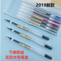 2019新款MUJI无印良品文具中性笔凝胶墨水笔0.38MM/0.5MM考试用笔