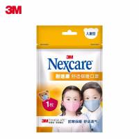 3M 耐适康非医用口罩男女冬季防尘可清洗易呼吸儿童 1包/1只
