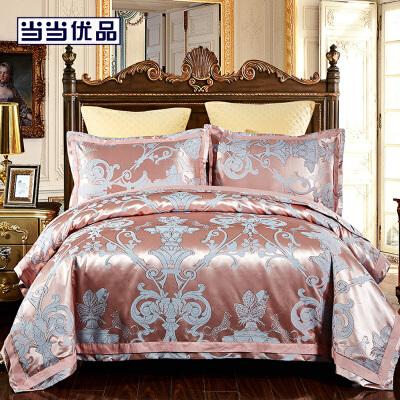 【2件5折】当当优品丝棉四件套 奢华绸缎欧式提花床品 双人床单四件套 罗马情结(香槟)当当自营