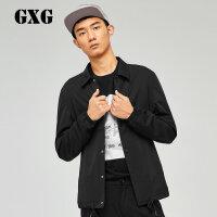 GXG男装 男士修身时尚韩版小翻领黑色教练服外套#171201607