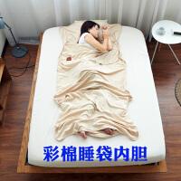 彩棉�棉旅行睡袋隔�K便�y�坞p多人�敉庑l生加厚四季�饶�床��SN5355