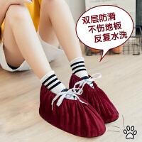 10双装】绒布鞋套家用布可反复洗非一次性脚套布鞋套加厚防滑底