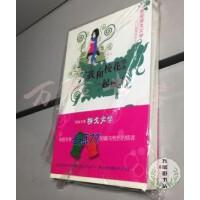 【旧书二手书9品】我和校花一起成长 /七点77 中国友谊出版公司(万隆书店)