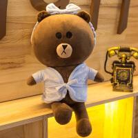 布朗熊公仔毛绒玩具可妮兔可爱韩国抱枕抱抱熊玩偶超萌布娃娃女孩