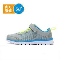 【 保暖2折价:47.8】361°361度童鞋男童跑鞋儿童运动鞋男童鞋运动鞋 男童运动鞋 K7713503