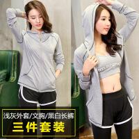 韩版新款秋冬瑜伽服运动健身套装跑步衣三件套速干连帽外套长裤女