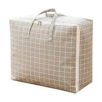 被子收纳袋整理袋行李袋装被子的袋子衣物打包袋衣服收纳袋搬家袋