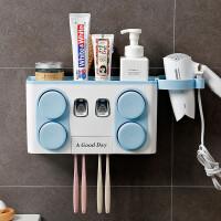 吸盘牙刷架漱口杯刷牙杯洗漱套装卫生间浴室置物架带挤牙膏器
