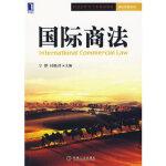 【新书店正版】国际商法 宁烨,杜晓君 机械工业出版社
