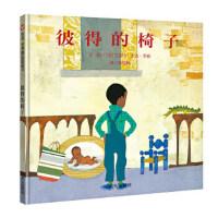 信谊 世界精选图画书 彼得的椅子 精装绘本 0-1-2-3-6岁幼儿童成长故事图书籍 幼儿园入园准备读物 宝宝亲子启蒙