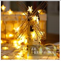 LED星星彩灯闪灯串灯满天星节日婚房装饰灯自拍摄影灯网红灯