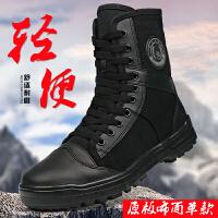 军靴男特种兵高帮特训靴夏季透气超轻作战靴帆布黑色作训鞋保安鞋