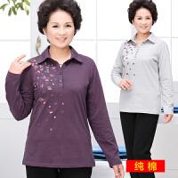 春季新款中老年翻领纯棉t恤衫中年女士长袖T恤打底衫妈妈女装上衣