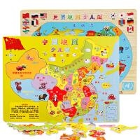 中国地图拼图+世界地图拼图 宝宝地理认知玩具木质拼图儿童益智类玩具地图上的世界,地图上的中国