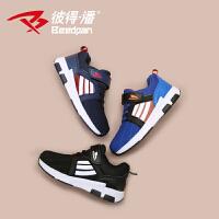 彼得潘童鞋秋季儿童运动鞋男童鞋耐磨休闲鞋P562