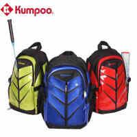 正品包邮薰风KKB-06羽毛球拍包Kumpoo双肩背包熏风运动包高弹平纹