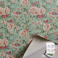 全棉帆布面料 加厚纯色宽幅抱枕桌布沙发飘窗纯棉手工包窗帘布料 浅绿色 水绿花语