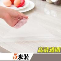 厨房防油贴纸家用灶台铝箔油贴纸防水防油烟机瓷砖橱柜贴纸