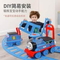 儿童玩具火车托马斯超长轨道大型电动遥控男孩小火车套装大号载人