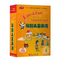 新华书店正版 易趣儿童英语 6册教材+6盒卡片+3册家长用书+3张DVD视频光盘+1张双语MP3