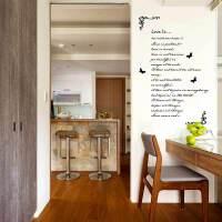 宜美贴 圣经爱墙贴 客厅卧室创意背景墙面装饰