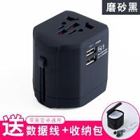 通用出国充电转换器电源转换插头日本旅行欧标德英标插座