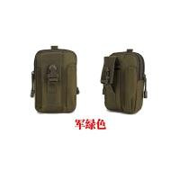 20180402161624710 军迷战术腰包 休挂包户外迷彩包 手机防水袋 运动腰包 均码