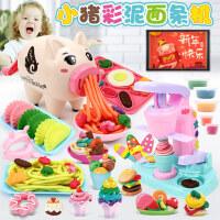 无毒彩泥儿童粘土工具模具套装冰淇淋面条机玩具女孩手工泥
