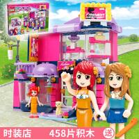 男孩兼容乐高积木女孩5拼装塑料玩具儿童公主别墅城市系列6-8周岁 益智兼容乐高