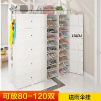 鞋柜简易经济型组装塑料尘鞋架多层省空间家用简约现代多功能J 4列10层鞋柜(60元 到手价258元)