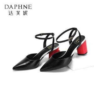 【达芙妮集团】 圆漾时尚撞色气质尖头一字扣粗跟女鞋