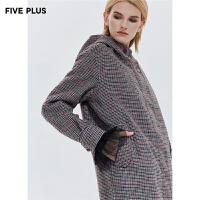 FIVE PLUS新款女装羊毛双面呢大衣女长款格子外套宽松连帽长袖