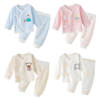 【六一到手价:43】新生儿秋衣秋裤系带纯棉婴儿纯棉内衣套装