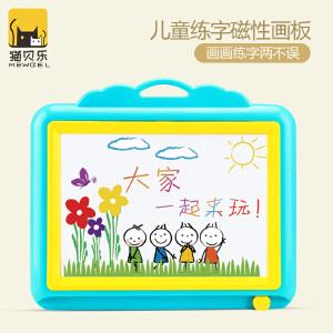 猫贝乐 儿童磁性画板 超大写字板 凹槽练字板 宝宝彩色涂鸦板玩具1-3岁