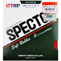 TSP大和 Spectol 20082 高弹性速度型 乒乓球拍胶皮 生胶套胶