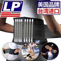 LP护腰运动篮球羽毛球深蹲硬拉举重健身训练男女LP919束腰护腰带